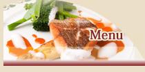 Menu/自由が丘 奥沢 フレンチレストラン